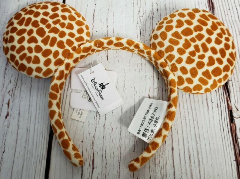 Walt Disney World PARKS WDW Headband Ears Animal Print Plush Giraffe