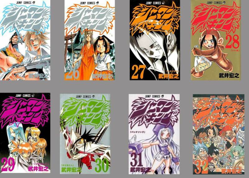 SHAMAN KING HIROYUKI TAKEI JAPANESE ANIME MANGA BOOK VOL.25-32 SET