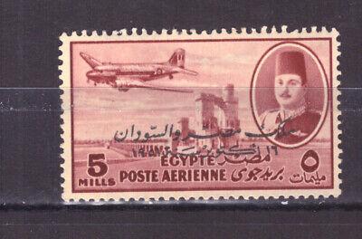 FRANCOBOLLI Egitto Egypt 1952 Posta Aerea Soprastampato 5 m. MNH** YV45