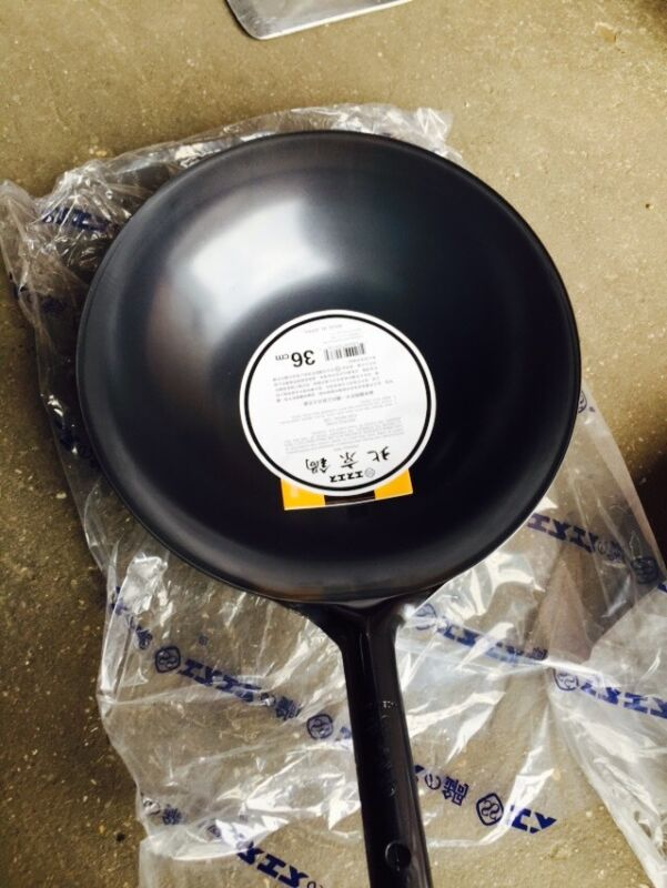 "Real Japanese Steel Wok 14"" Made In Japan"