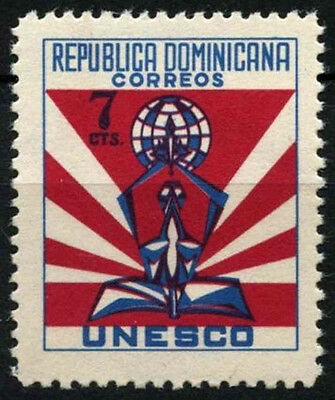 Dominican Republic 1958 SG#758 UNESCO MNH #D39482