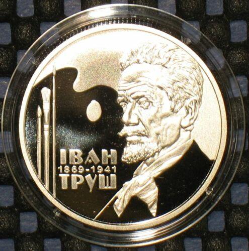 NEW 2019 #14 Ukraine Coin 2 UAH Ivan Trush