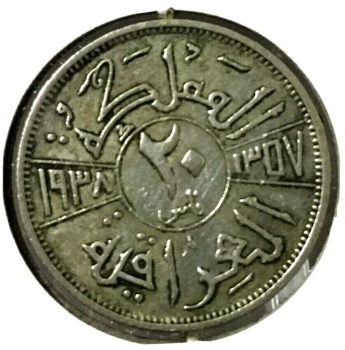 Iraq 20 Fils 1938 Silver Coin, King Ghazi