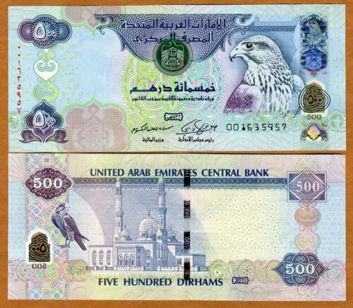 United Arab Emirates 500 Dirhams 2011 Pick 32 UNC