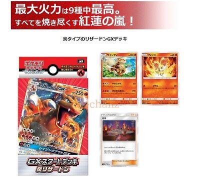 Pre-Order Pokemon card game GX start deck Fire Charizard Japanese