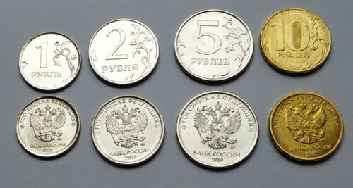 Russia 2019 Set 4 coins 1, 2, 5 and 10 roubles standard circulation