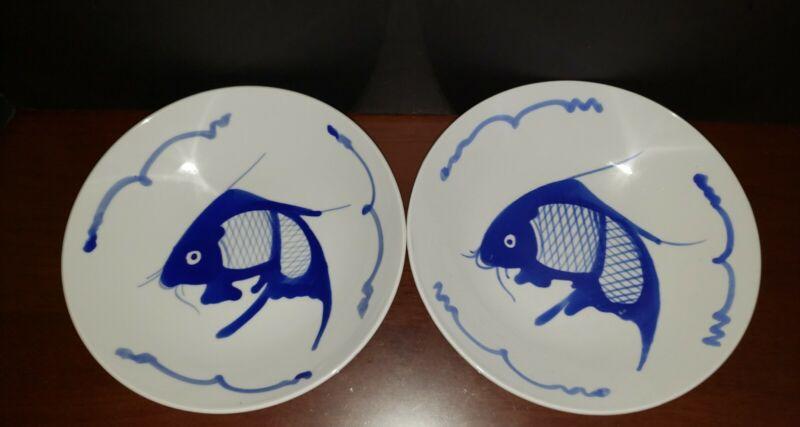 """Set of 2 Vintage China Blue & White Porcelain Koi Carp Fish 6"""" Bowl-GUC!"""