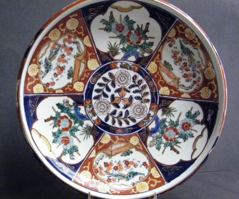 GOLD  IMARI  HAND PAINTED  VINTAGE  CENTER  PIECE !