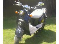 Retro direct bikes 50cc