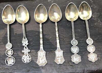 Jade handled Sterling Japanese serving spoon