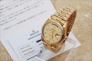 Rolex Day Date Mens Yellow Gold w diamonds comes w Rolex service card Riverwood Canterbury Area Preview