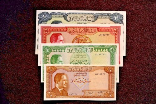 Jordan Full Set of banknotes 1959 GEM UNC