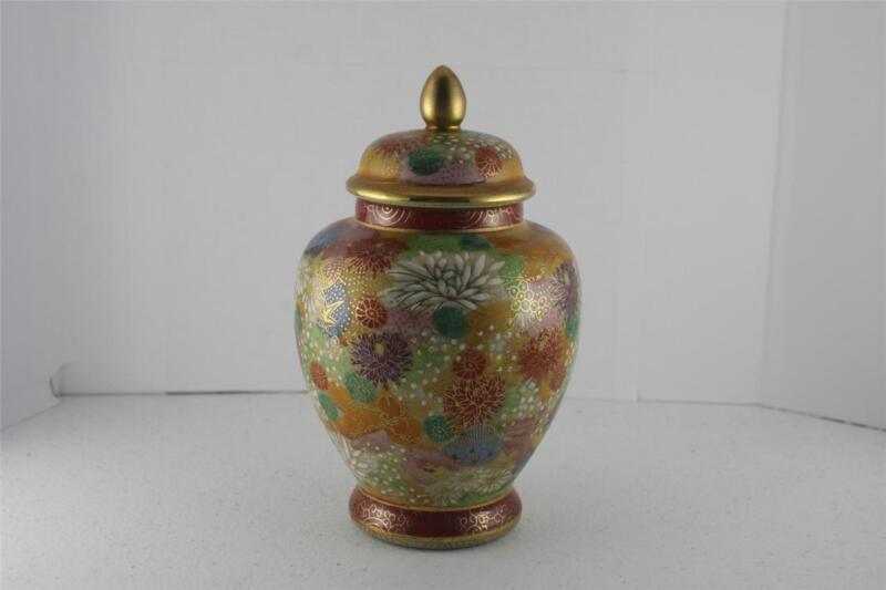 VTG or Antique Small Satsuma Covered Jar Moriage Ginger Lid Gild Japan Red Blue