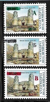 TAJIKISTAN SC 169-71 NH issue of 2001 Castles Surcharged