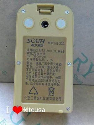 New South Survey Total Station Battery Nb-20cfor Nts-352nts-355