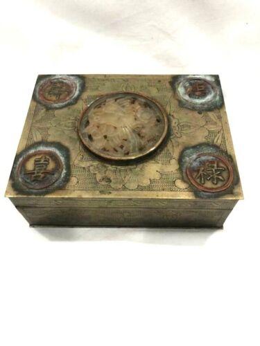 ORIENTAL BOX W/JADE