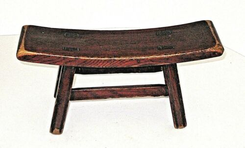 Chinese Oriental Wood Wooden Pillow Stool Type with Legs Beautifully Worn Vtg