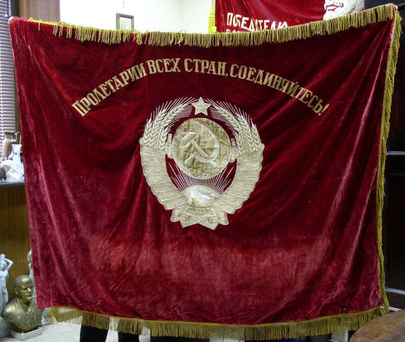 Soviet ORIGINAL FLAG BANNER LENIN velvet  made in USSR
