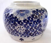 Vintage Blue and White Pottery