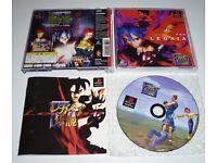 Legaia Densetsu - Disc - Jap (Japanese) NTSC J - PS1 - Playstation 1