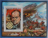 Rep. Di Guinea W. Churchill Scouts Sheet Mint Mnh Massoneria Masonic Freemasonry -  - ebay.it