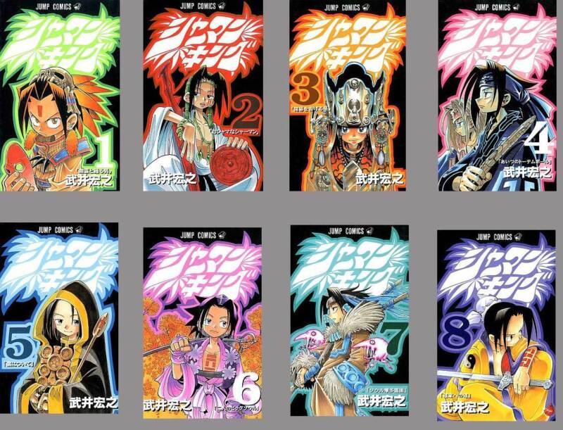 SHAMAN KING HIROYUKI TAKEI JAPANESE ANIME MANGA BOOK VOL.1-8 SET