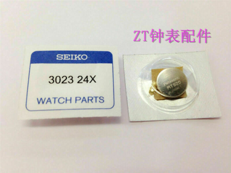 New Seiko capacitor kinetic watch for 5J21 5J22 5J32 7D46 7D48 7D56 3023 24X