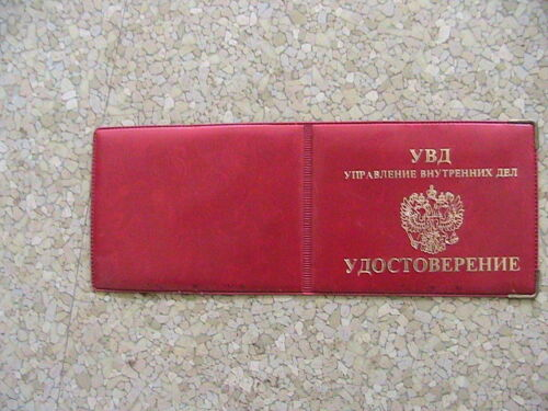 Id case with russian police on outside NEW
