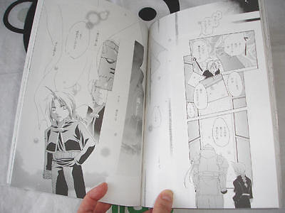 Fullmetal alchemist Yaoi Doujinshi Don't Forget (anthology) Elricest EdxAl AlxEd