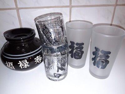 chinesisches Set 5 tlg Aroma Öl  und 5 Trinkgläser schwarz klar satiniert Milch