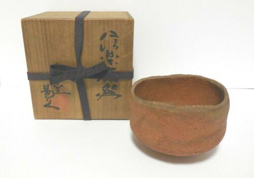 Japanese Tea Ceremony Chawan Tea Bowl SHIgaraki ware Yasuhisa Kohyama From Japan
