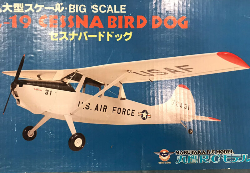 Maratuka 1/5 Cessna L-19 Bird dog kit