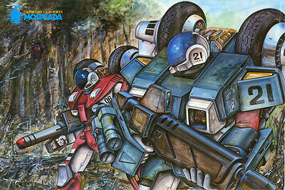 Mospeada/Robotech Cyclones Poster 12inchesx18inches Free Shipping