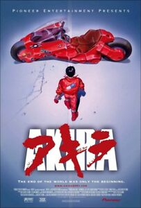 AKIRA MOVIE POSTER, US Version, size 24x36