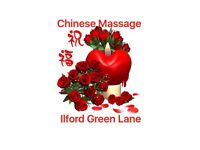 Chinese relax and deep tissue massage in Ilford, Green Lane