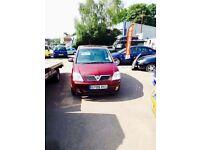 ✅ 2005 (05) - Vauxhall Meriva 1.6 16V Design 5dr [AC] ✅