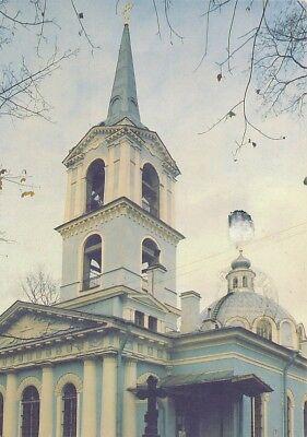 alte AK Kirche in St. Petersburg, Russland gelaufen Ansichtskarte B229d
