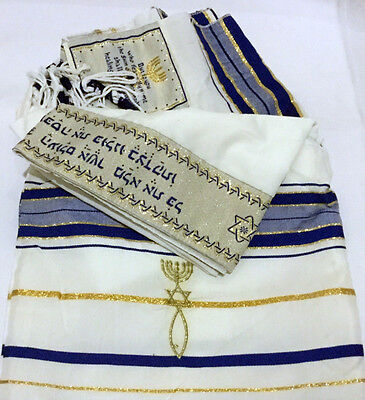Free Yarmulke Messianic Prayer Shawl  Tallit  72X22in Med Blue
