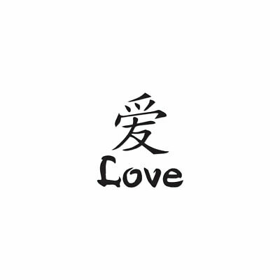 Chinese Symbols For Love (Love Chinese Symbols - Vinyl Decal Sticker - Multiple Colors & Sizes -)