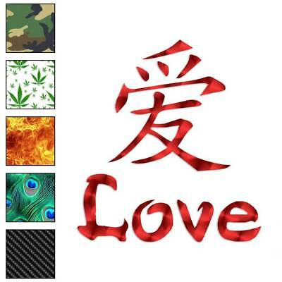 Chinese Symbols For Love (Love Chinese Symbols Decal Sticker Choose Pattern + Size)