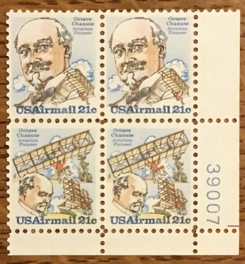Plate Block Of 4 C93-C94 21 Cent Air Mail US Postage Stamps 1979 CV 8 - $1.85