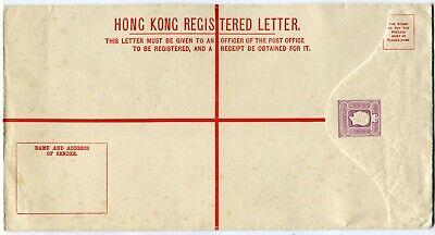 Hong Kong KGV 1928 10c (K) postal stationery registered envelope Yang 42 unused
