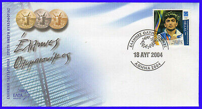 GREECE 2004 GREEK OLYMPIC CHAMPIONS FDC Judo