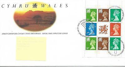 wbc. - GB - FIRST DAY COVER - FDC - PRESTIGE PANE -1992- WALES - Pmk CARDIFF