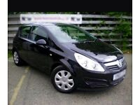 Vauxhall Corsa! Quick sale, accepting offers