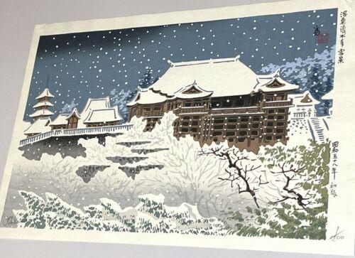 "Japanese Woodblock Print Tomikichiro Tokuriki "" Kiyomizudera "" First Press 200"