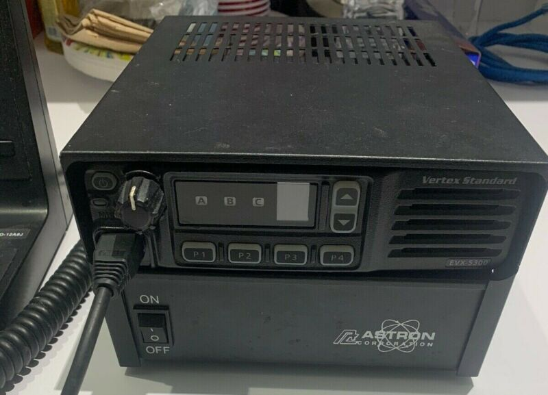 EVX-5300 Vertex Standard Base Station