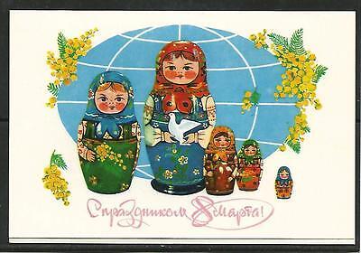 UdSSR USSR 1985 8 Märch matryoshka mimosa dove of peace globe dolls MC MK New!