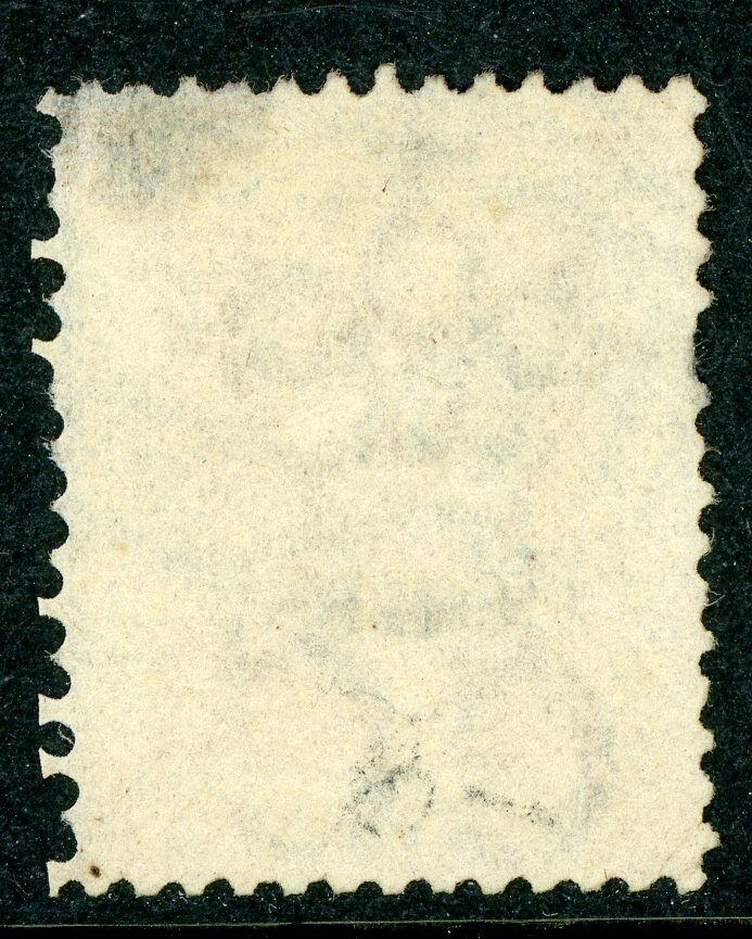 China 1891 Hong Kong 5 /8 QV SG 23 VFU H104  - $63.25