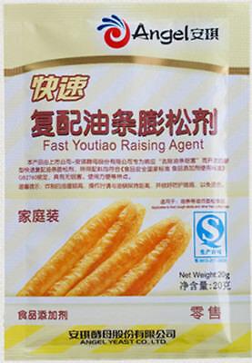 油条膨松剂20gx10 Angel fast youtiao raising agent DIY deep-fried dough sticks